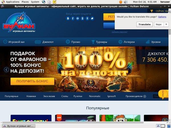 Vulcandelux Registration Page