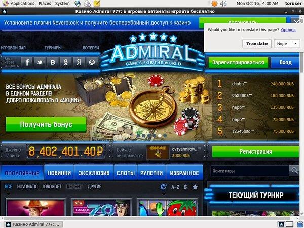 Admiral Best Online Slots